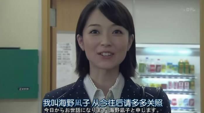日语学习心得体会:どうぞよろしくお愿いします
